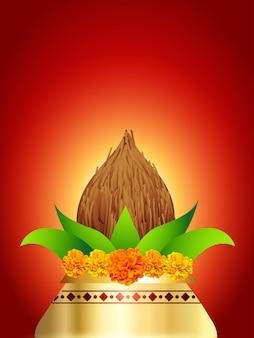 Pooja kalash voor festivaltijd