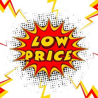 Pop-art stijl achtergrond voor laagste prijs verkoop.