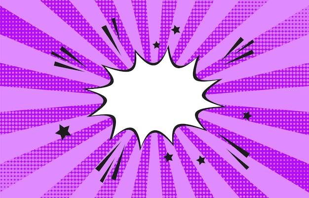 Popart halftoon. komische vuurwerkachtergrond. violet duotoon textuur met tekstballon.