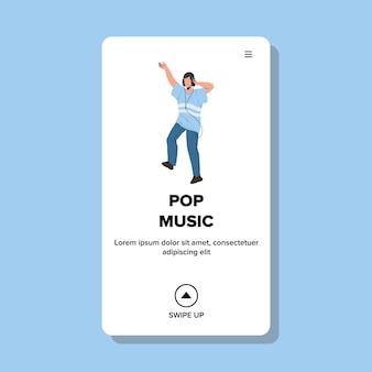 Popmuziek minnaar jongen luisteren in koptelefoon vector. jonge man hipster luisteren popmuziek en hebben grappige ontspanningstijd. karakter genieten van trendy lied en melodie web platte cartoon afbeelding