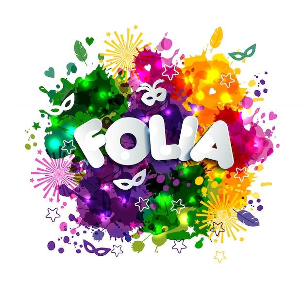 Populair evenement in brazilië