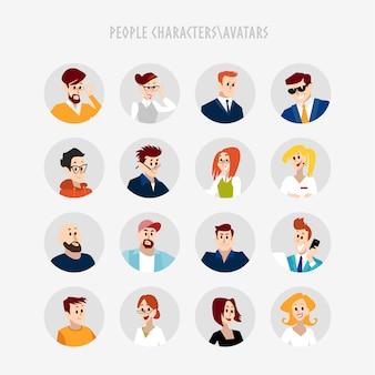 Portretten van platte mensen. glimlachend menselijk pictogram. menselijke avatar. eenvoudige schattige personages.