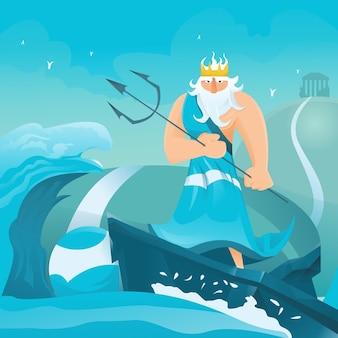 Poseidon illustratie