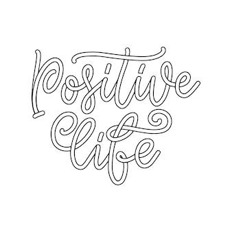 Positieve belettering slogan met doodle elementen grappig citaat voor blog poster en print ontwerp vector