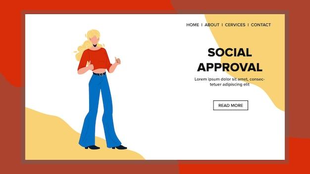 Positieve sociale goedkeuring en erkenning vector. positiviteit emotie jonge vrouw gebaren zoals met hand vinger, goedkeuring teken. karakter meisje goedkeuring web platte cartoon afbeelding