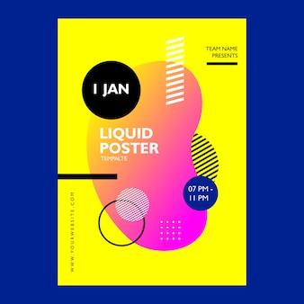 Poster flyer ontwerpsjabloon met vloeibare en geometrische vorm