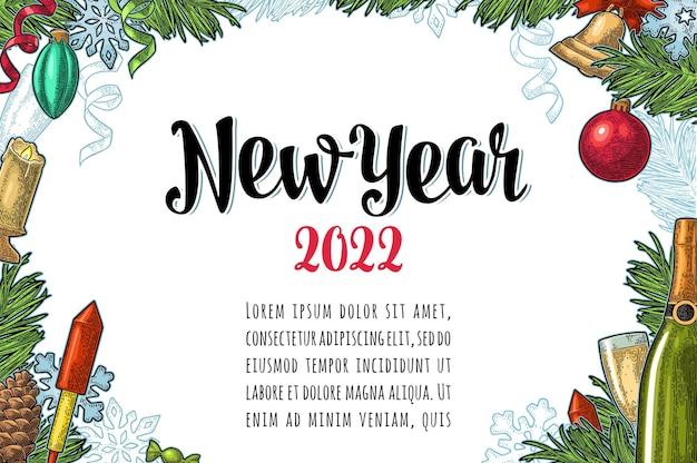 Poster horizontale happy new year 2022 belettering vector vintage gravure