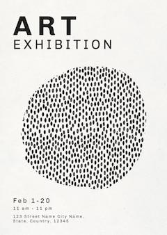 Poster met inktpenseelpatroon voor kunsttentoonstelling