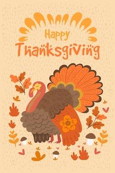 Poster met kalkoen in warme kleuren en de woorden happy thanksgiving. vectorafbeeldingen