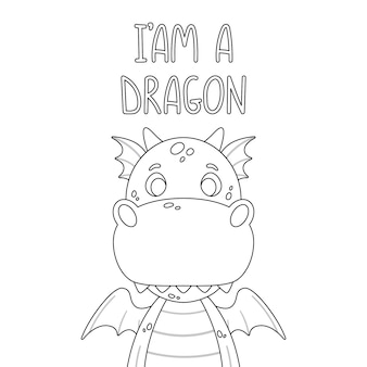 Poster met schattige draak en hand getrokken belettering citaat - ik ben een draak.