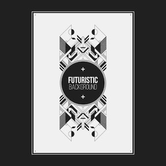 Poster / print ontwerp sjabloon met symmetrisch abstract element op witte achtergrond. handig voor boeken en tijdschriften.