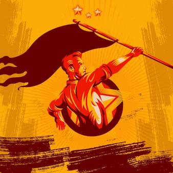 Poster propaganda revolutie raising the flag