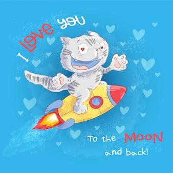 Poster schattige kat vliegt op een raket. handtekening. vector illustratie cartoon stijl