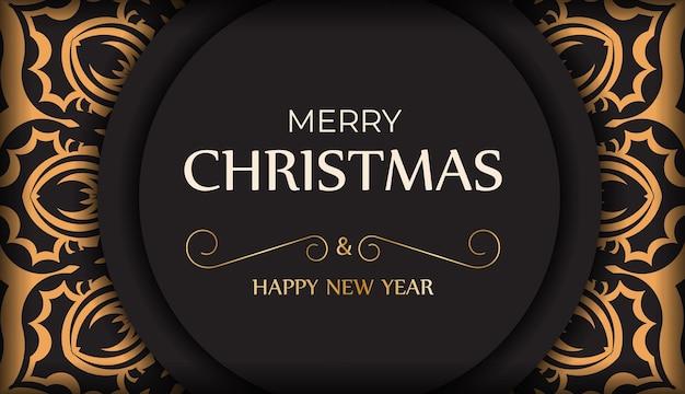 Poster sjabloon happy new year en merry christmas witte kleur met winter ornament.