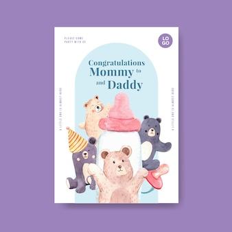 Poster sjabloon met baby shower ontwerpconcept voor adverteren en marketing aquarel vectorillustratie.