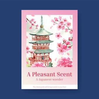 Poster sjabloon met kersenbloesem conceptontwerp voor adverteren en marketing aquarel illustratie