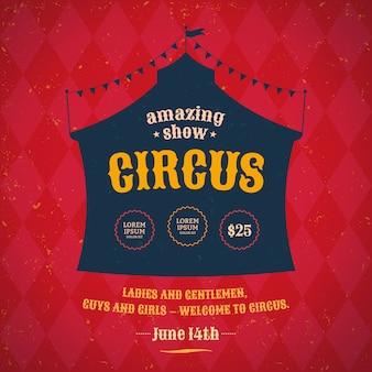 Poster sjabloon voor het circus. silhouet circustent.