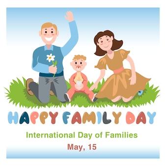 Poster, spandoek of briefkaart op de internationale dag van het gezin