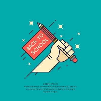 Poster terug naar school. moderne afbeeldingen