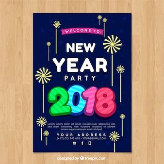Poster voor uw nieuwe jaarfeest
