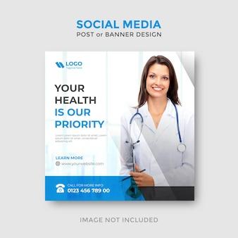 Postsjabloon voor medische gezondheid op sociale media