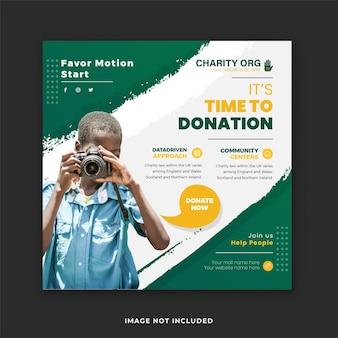 Postsjabloon voor sociale media voor inzamelingsacties voor benefietevenementen voor goede doelen
