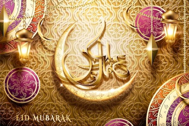 Prachtig eid mubarak-kalligrafieontwerp
