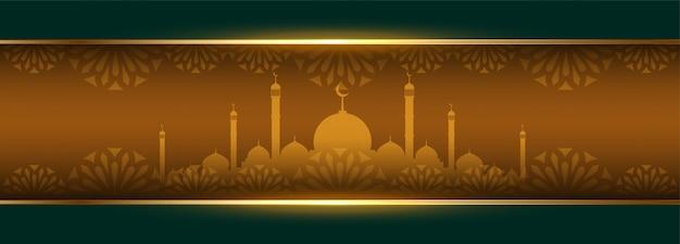 Prachtig islamitisch eid festival banner premium ontwerp