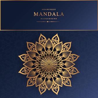 Prachtig luxe mandala behang