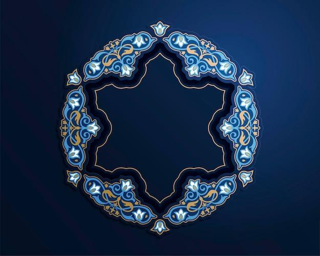 Prachtig rond arabesk frame in blauw en brons kleur