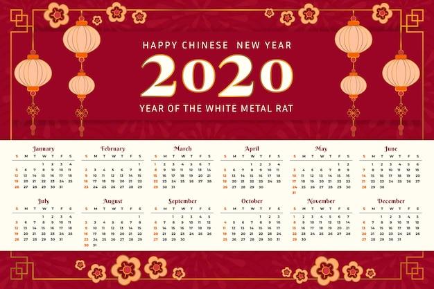 Prachtige chinese nieuwjaarskalender in plat ontwerp