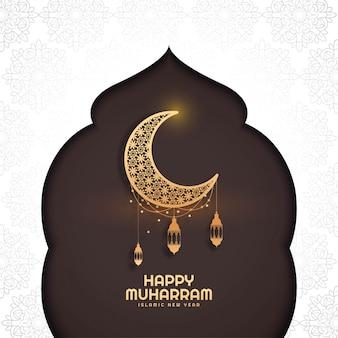 Prachtige islamitische gelukkige muharram achtergrond