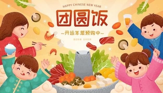 Pre-order advertentie voor chinees nieuwjaar food