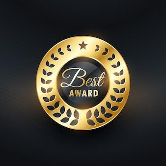 Premium beste prijs gouden etiket vector design