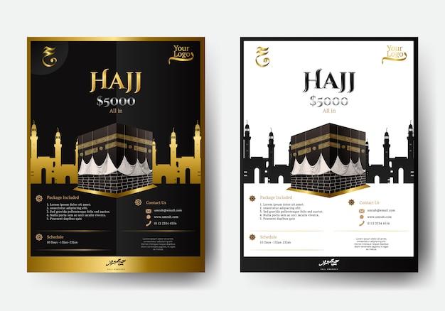 Premium flyer ingesteld voor umrah en hadj vector