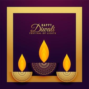 Premium gouden decoratieve diwali festival banner