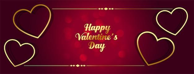 Premium gouden valentijnsdag bannerontwerp