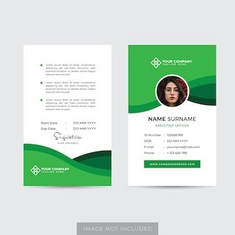 Premium werknemer id-kaart sjabloon vector