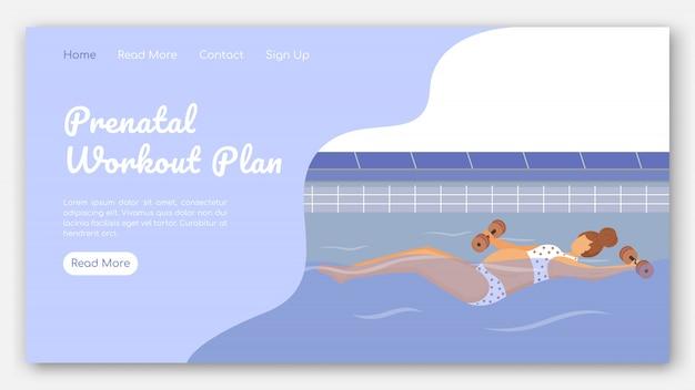 Prenatale training plan bestemmingspagina vector sjabloon. aqua fitnessles voor zwangere website met platte illustraties. website ontwerp