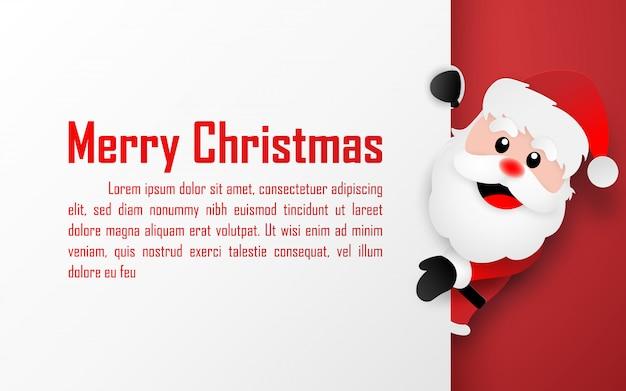 Prentbriefkaar van de kerstman met exemplaarruimte