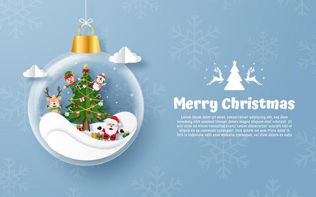 Prentbriefkaar van kerstmispartij met santa claus in kerstmisbal