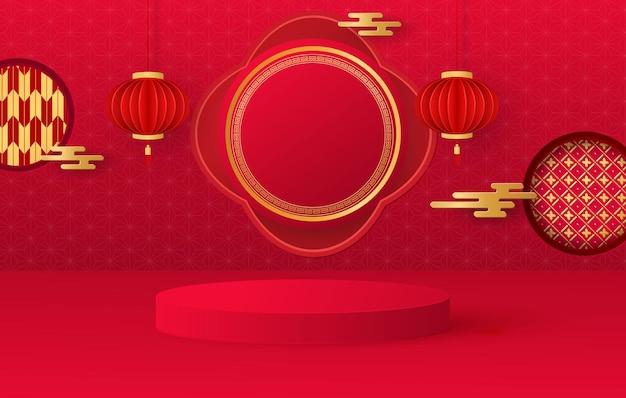 Presentatie podium. feestelijke achtergrond hangende lantaarns, patronen. rode ronde standaard.