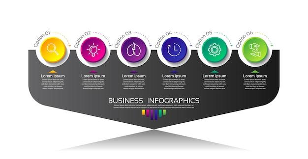 Presentatie zakelijke infographic sjabloon kleurrijk met zes stappen