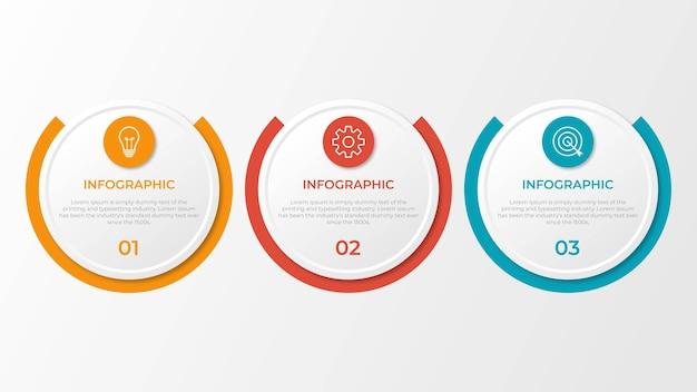 Presentatie zakelijke infographic sjabloon met 3 opties