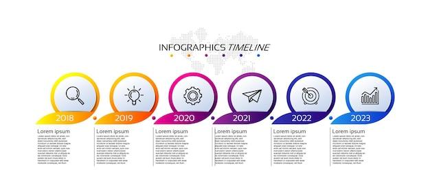 Presentatie zakelijke infographic tijdlijn kleurrijk met zes stappen