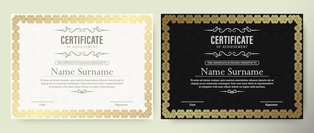 Prestatiecertificaat beste prijs diploma ontwerp