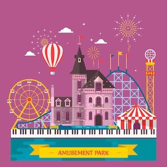 Pretpark met attractie en achtbaan, tent met circus, carrousel of ronde attractie, vrolijk rondje, reuzenrad vectorillustratie