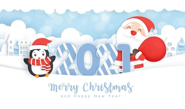 Prettige kerstdagen en gelukkig nieuwjaar achtergrond met een schattige kerstman en vrienden in het sneeuwbos.