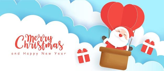 Prettige kerstdagen en gelukkig nieuwjaar achtergrond met schattige kerstman staande op een ballon lucht.
