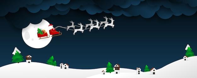 Prettige kerstdagen en gelukkig nieuwjaar achtergrond. santa claus aan de hemel.